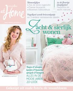 cover van tijdschrift Ariadne at home
