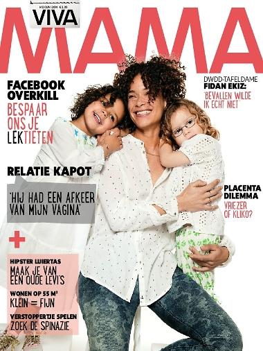 cover van Viva Mama